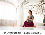 mindfulness  spirituality and... | Shutterstock . vector #1181885350