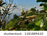 golden rock  myanmar | Shutterstock . vector #1181889610