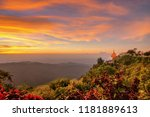 golden rock  myanmar | Shutterstock . vector #1181889613