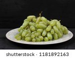 tasty fresh green grape in a... | Shutterstock . vector #1181892163
