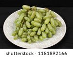 tasty fresh green grape in a... | Shutterstock . vector #1181892166