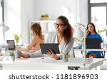 Business  Technology And Peopl...