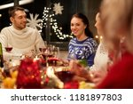 holidays and celebration... | Shutterstock . vector #1181897803