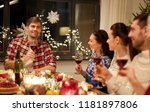 holidays and celebration... | Shutterstock . vector #1181897806