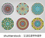 decorative round ornaments set  ... | Shutterstock .eps vector #1181899489