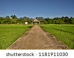 the beautiful area of hpa an | Shutterstock . vector #1181911030