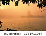 the beautiful area of hpa an | Shutterstock . vector #1181911069