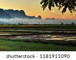 the beautiful area of hpa an | Shutterstock . vector #1181911090