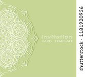 invitation or card template... | Shutterstock .eps vector #1181920936