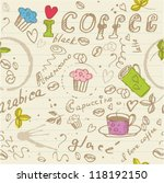 hand draw coffee pattern | Shutterstock .eps vector #118192150