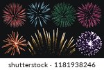 firework set isolated vector | Shutterstock .eps vector #1181938246