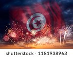 holiday sky with fireworks and... | Shutterstock . vector #1181938963