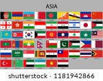 all flags of asia. vector... | Shutterstock .eps vector #1181942866