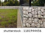 around the house. an... | Shutterstock . vector #1181944456