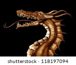Illustration Of A Golden Drago...