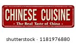 chinese cuisine vintage rusty... | Shutterstock .eps vector #1181976880