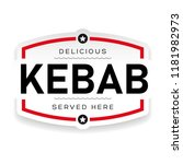 food logo kebab vintage | Shutterstock .eps vector #1181982973