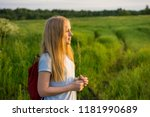 outdoor autumn portrait of... | Shutterstock . vector #1181990689
