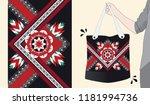 ethnic pattern design for... | Shutterstock .eps vector #1181994736