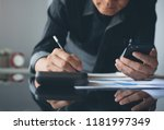 buisness accounting. man... | Shutterstock . vector #1181997349