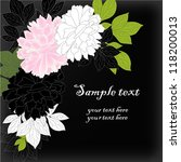wedding card or invitation with ... | Shutterstock .eps vector #118200013