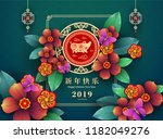 happy chinese new year 2019...   Shutterstock .eps vector #1182049276