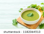 spinach soup bowl   healthy... | Shutterstock . vector #1182064513