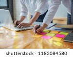 business adviser analyzing... | Shutterstock . vector #1182084580