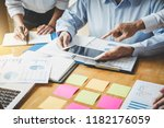 co working conference  business ... | Shutterstock . vector #1182176059