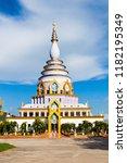 wat tha ton is a buddhist...   Shutterstock . vector #1182195349