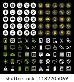 technology icons set computer ...   Shutterstock .eps vector #1182205069