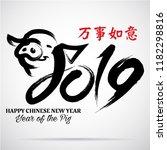 greeting card design template...   Shutterstock .eps vector #1182298816