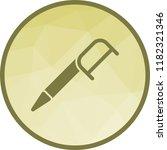 dental floss ii | Shutterstock .eps vector #1182321346