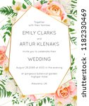 wedding invite  invitation card ... | Shutterstock .eps vector #1182330469