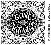 gong meditation. vector... | Shutterstock .eps vector #1182338029