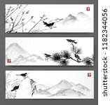banners with far mountains and... | Shutterstock .eps vector #1182344056
