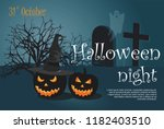 two scary halloween pumpkin on... | Shutterstock .eps vector #1182403510