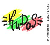 kudos   emotional handwritten... | Shutterstock .eps vector #1182417169