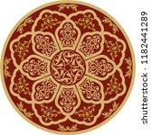 circular ethnic pattern vector... | Shutterstock .eps vector #1182441289