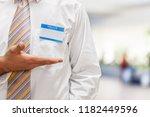 hello  my name is bob | Shutterstock . vector #1182449596