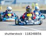bucharest  romania   august 4 ... | Shutterstock . vector #118248856