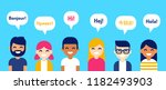 international group of people... | Shutterstock .eps vector #1182493903
