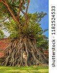 sacred stone buddha head... | Shutterstock . vector #1182524533