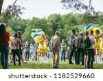 vilnius  lithuania   july 06 ... | Shutterstock . vector #1182529660
