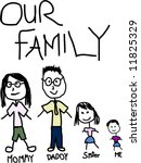 fun kid like drawing of a family | Shutterstock .eps vector #11825329