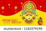 illustration of sale poster or... | Shutterstock .eps vector #1182579190