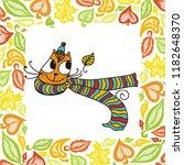 autumn cat. vector illustration | Shutterstock .eps vector #1182648370