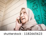 happy senior muslim woman... | Shutterstock . vector #1182665623