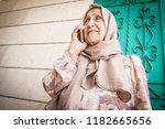 happy senior muslim woman... | Shutterstock . vector #1182665656