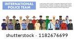 international police people... | Shutterstock .eps vector #1182676699